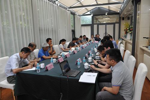 标准出版机构自律维权发展联盟召开工作专题会